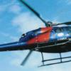 Quoi de mieux pour suivre le Rallye de Monte Carlo 2 021 qu'un hélicoptère? Impossible de suivre plusieurs spéciales le même jour sans ce moyen de locomotion.